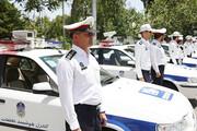 ابزارهای جدید پلیس