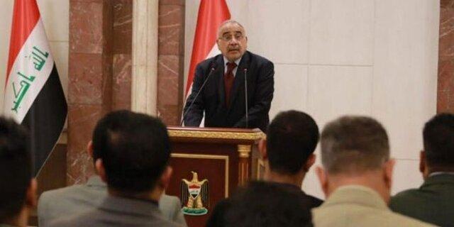 كنفرانس خبري نخست وزير عراق