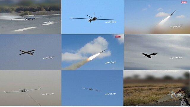 سلاح هاي انصارالله يمن