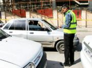 تعیین محدوده فعالیت پارکبانها در اهواز