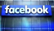 جریمه ۵ میلیارد دلاری فیس بوک توسط کمیسیون تجارت فدرال آمریکا؛