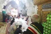 ازدواج آسان در امامزاده سید حمزه(ع) تبریز