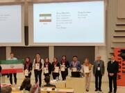 عنوان سومی ایران در مسابقات بینالمللی فیزیکدانان جوان