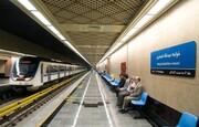 جابجایی ٤٥ هزار تماشاگر دربی با مترو
