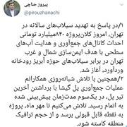 توضیحات شهردار تهران در مورد آغاز و انجام دو پروژه عمرانی در پایتخت