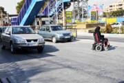 روند کند مناسبسازی راهها برای معلولان مازندران
