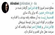 تقدیر سخنگوی دولت از اقدام به موقع آتش نشانی و هلال احمر در نجات جان ۹ دانش آموز