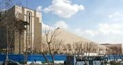 محدودیتهای جدید ساخت و ساز تا شعاع ۵۰۰ متری مجلس