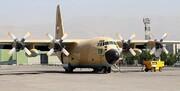 بازآماد تستر موتور هواپیمای سی-۱۳۰ توسط نیروی هوایی ارتش