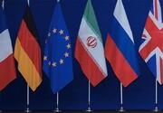 عراقچی: روند کاهش تعهدات برجامی ایران ادامه خواهد یافت