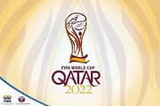 جابجایی هواداران با کشتی؛ نقشه قطر برای جام جهانی ۲۰۲۲