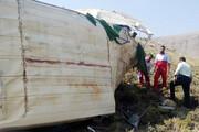 ۱۳ کشته بر اثر سقوط مینی بوس در محور بویین و میاندشت - خوانسار