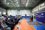 توسعه مرکز توانبخشی جانبازان در مشهد