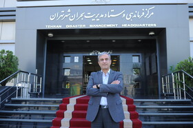 تهران روی مدار تابآوری