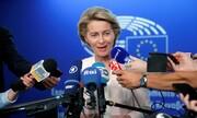 فون درلاین رئیس جدید کمیسیون اروپا شد