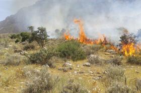 آتشسوزی در کمین است