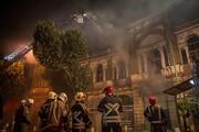 آتش سوزی در میدان تاریخی حسن آباد