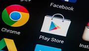 گوگل  مچ جاسوسها را در پلیاستور گرفت