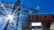 بازار برق در بورس انرژی جان گرفت