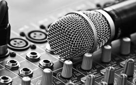 آشنایی با صنعت موسیقی