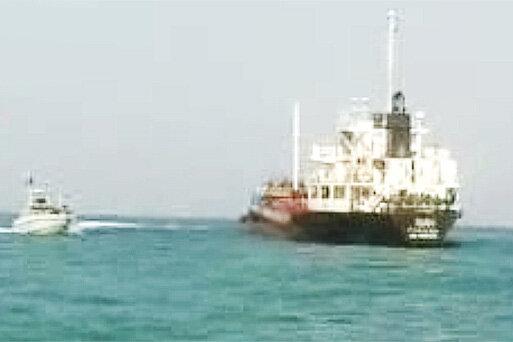 توقیف کشتی خارجی حامل سوخت قاچاق
