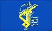 شهادت ۲ نفر از حافظان امنیت در سراوان