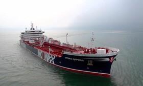 ناپدید شدن یک نفتکش بریتانیایی در تنگه هرمز