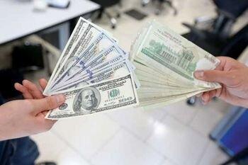 ريال - دلار