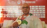 پارا وزنهبرداری قهرمانی جهان؛ صلحیپور طلایی شد و رکورد آسیا را ارتقا داد