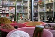 عطاری موادفروش در تهران پلمب شد