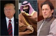 لابیهای بن سلمان برای دیدار ترامپ با عمران خان