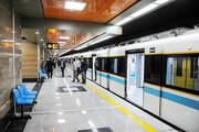 امضا و تبادل توافقنامه گسترش و توسعه خط ۶ مترو در منطقه ۲ پایتخت