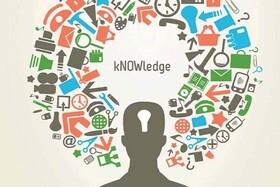 برگزاری کنفرانس بینالمللی دانش و یادگیری در سیدنی