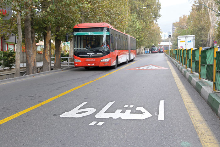 اتوبوسرانی