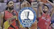 بسکتبال ویلیام جونز؛ تیم امید ایران نتیجه را به ژاپن واگذار کرد