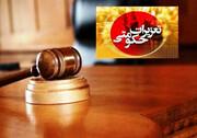 محکومیت ۲ میلیاردی قاچاق تجهیزات الکترونیکی در تهران