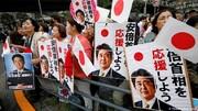 حزب آبه پیشتاز در انتخابات مجلس اعیان ژاپن