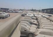 نیمی از خودروهای وارداتی همچنان در گمرک خاک میخورد