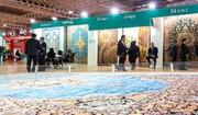 حضور ۵ استان در نمایشگاه بینالمللی فرش
