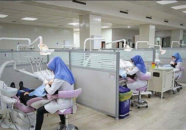ارائه تكنيكهاي جديد دندانپزشكان