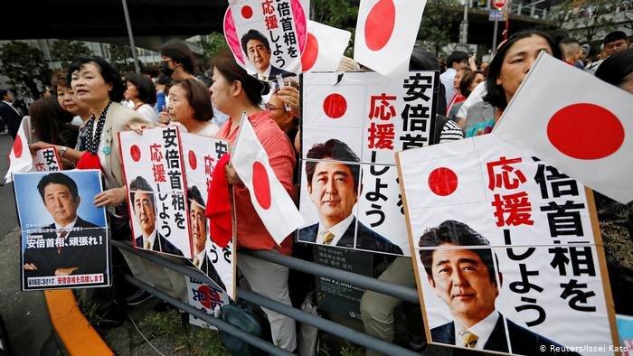 انتخابات مجلس اعیان ژاپن