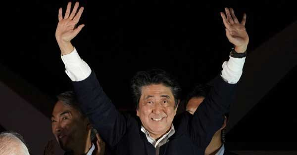 شينزو آبه