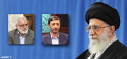 انتصاب رؤسای بنیاد مستضعفان و کمیته امداد با حکم رهبر انقلاب