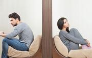 اجرای قانون تازه در دانمارک | طلاق سختتر میشود