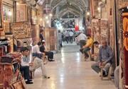 صادرات فرش آذربایجان غربی رونق گرفت