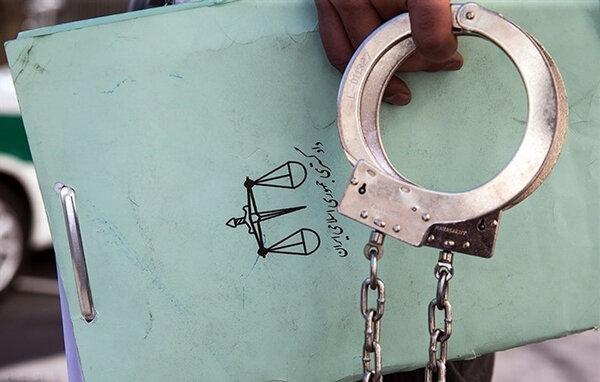 دستگير بازداشت