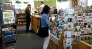 کتابفروشیها هرگز از آمازون شکست نخواهند خورد