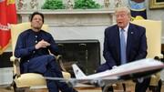 ترامپ: آمریکا میتوانست افغانستان را از روی زمین محو کند
