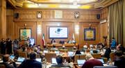 ۴٠ پیشنهاد شورای شهر درباره بودجه ٩٩ شهرداری تهران