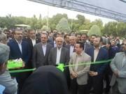 شرط و شروط استاندار تهران درباره زیست شبانه
